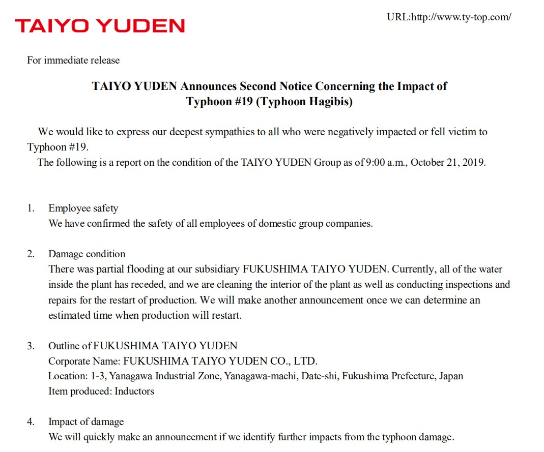 Taiyo Yuden issued an announcement explaining the situation after the flooding of its inductor factory-SemiMedia